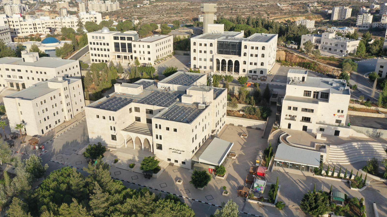 كلية الآداب جامعة بيرزيت